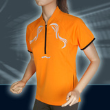 Ws Pulse Zipshirt, Orange