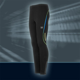 Zent. Acceleration Tights, sort/kobolt